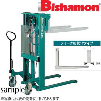 ビシャモン(スギヤス) 手動油圧式トラバーリフト (早送り装置付) STL50H 最大積載能力:500kg [配送制限商品]