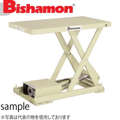 ビシャモン(スギヤス) 油圧駆動式テーブルリフト チビちゃんX 三相200V X050406A-B 最大積載能力:500kg [配送制限商品]