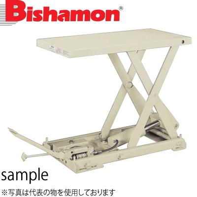 ビシャモン(スギヤス) 油圧駆動式テーブルリフト チビちゃんX 足踏み式 X25C 最大積載能力:250kg [配送制限商品]