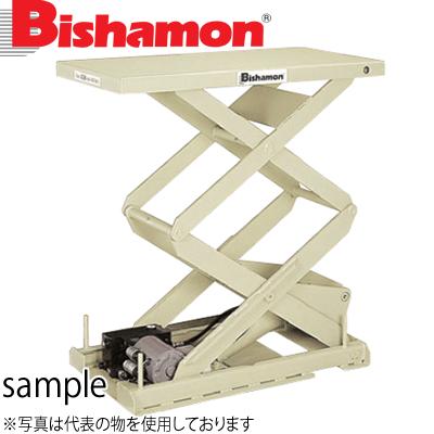 ビシャモン(スギヤス) 油圧駆動式テーブルリフト チビちゃんX 三相200V (2段式) X50A-B 最大積載能力:500kg [配送制限商品]
