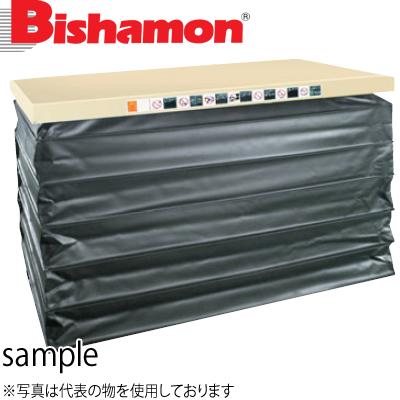 ビシャモン(スギヤス) 電動ネジ駆動式リフト バリオスクリュー1段式ジャバラ付 XS010506J-B 最大積載能力:100kg [配送制限商品]