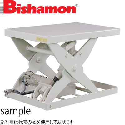 ビシャモン(スギヤス) 電動ネジ駆動式リフト XS121010-B 最大積載能力:1200kg [配送制限商品]大型商品に付き納期・送料別途お見積り