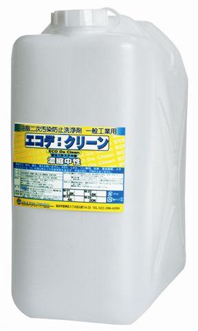 エコデクリーン(ECO De Clean) 鉱物油脂対象洗剤 M-04 20Kg 中性 低泡性 希釈タイプ