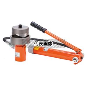 ダイア パンチ工具手動分離油圧式 パンチ・ダイスなし DP-3