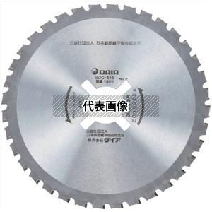 ダイア SDC-51E用チップソー ZC1052