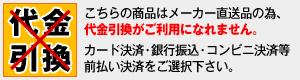 モリタ宮田工業加圧式粉末BC消火器ハイパーキング(BC)KFC50[代引不可商品]