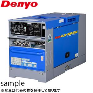 デンヨー 超低騒音型ディーゼルエンジン溶接機 DLW-300LSW2 2人用