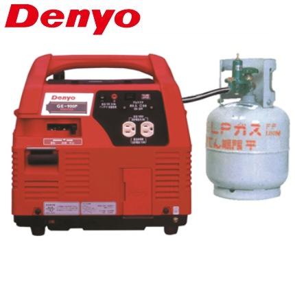 欠品中:納期都度確認品 デンヨー インバーター プロパンガスボンベ発電機 GE-900P