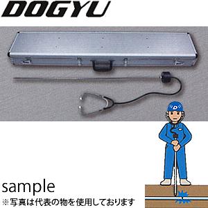 土牛(DOGYU) 増幅器付伝導棒ロング(ケース付)