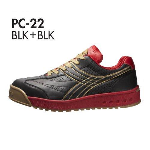 ドンケル 安全靴 ディアドラ SERIE-A ピーコック PEACOCK PC-22