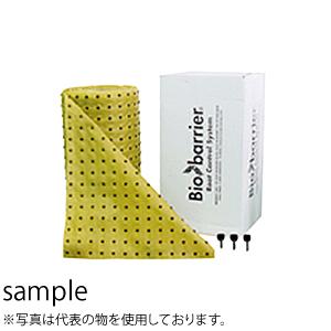 グリーンフィールド バイオバリヤー 1m×30m BIO1.0 [配送制限商品]