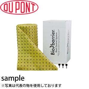 デュポン バイオバリヤー 1m×30m BIO1.0 [配送制限商品]