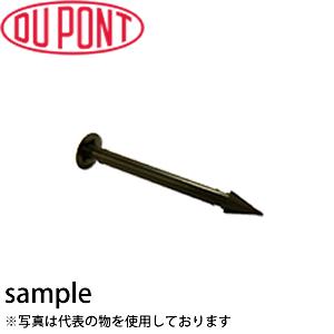 デュポン プラピン(600入/箱) 25mm×115mm EDG-PP-600 [配送制限商品]