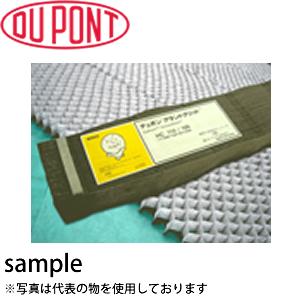 デュポン グランドグリッド100-110 1250mm×8m×H100mm(升目110mm) 1250mm×H100mm×110mm  GG-100-110