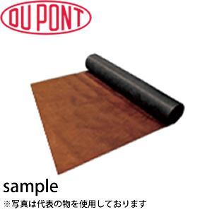 デュポン プランテックス 防草シート 125 ブラウン/ブラック リバーシブル スタンダードタイプ 2m×50m 厚さ0.4mm PT-125BB2.0 [配送制限商品]