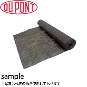 デュポン プランテックス 防草シート 68 ブラック セパレータータイプ 2m×50m 厚さ0.271mm PT-68B2.0
