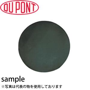 デュポン 防草パッチ (600入)/袋 Φ100mm片面テープ グリーン SWS-P10-600