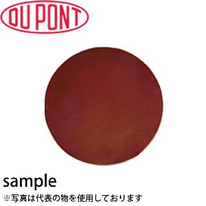 デュポン 防草パッチ (600入)/袋 Φ100mm片面テープ ブラウン SWS-P10BR-600