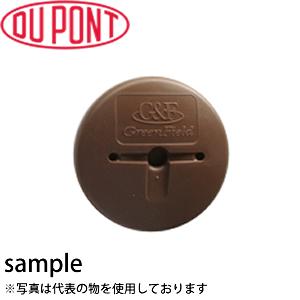 デュポン 防草ワッシャー ブラウン (600入)/袋 Φ80mm×H12.5mm×t2mm  WS-BR600