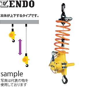 遠藤工業(ENDO) EHW型エアホイスト EHW-60 ワイヤロープ式 本体上下タイプ 60kg 1.9m