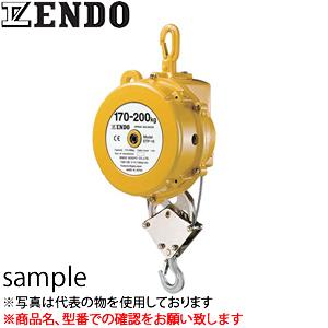 遠藤工業(ENDO) ETP型スプリングバランサー ETP-14 大容量タイプ 120~140kg 1.2m