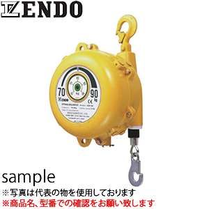遠藤工業(ENDO) EWF型スプリングバランサー EWF-120 標準タイプ 100~120kg 2m