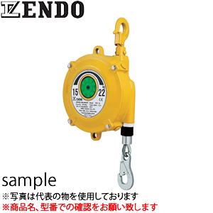 遠藤工業(ENDO) EWF型スプリングバランサー EWF-22 標準タイプ 15~22kg 1.5m