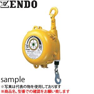 遠藤工業(ENDO) EWF型スプリングバランサー EWF-90A 標準タイプ 70~90kg 2m