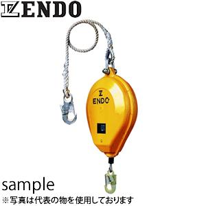 遠藤工業(ENDO) SL型セルフロック SL-7H 人体用 30~120kg 7m