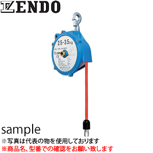 遠藤工業(ENDO) THB型ツールホースバランサー THB-15 エアホース内径:8.5mm 0.5~1.5kg 1.3m