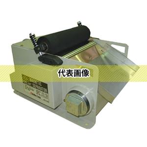 菱小 クーラントセパレーター CS-24 [代引不可商品]