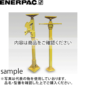 ENERPAC(エナパック) 長尺スクリュジャッキ(44kN×ST914mm) 09824 [大型・重量物]
