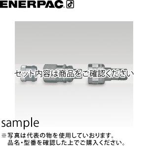 ENERPAC(エナパック) バンタムカプラセット (70MPa NPT1/4) A-630