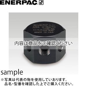 ENERPAC(エナパック) 6方ブランチ A-66