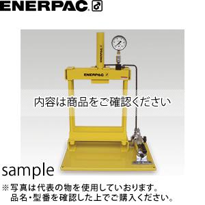 ENERPAC(エナパック) 4柱プレスセット100kN A258-P32 フレーム+アルミ手動油圧ポンプ+単動シリンダ [大型・重量物]