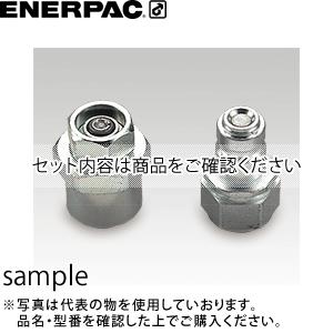 ENERPAC(エナパック) オートマチックカプラカップリング (30MPa) AUC-115