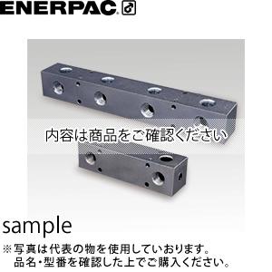 ENERPAC(エナパック) 4口アウトブロック (NPT3/8) B-4-1