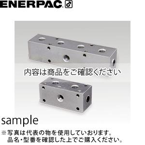 ENERPAC(エナパック) 4方ブランチ (NPT3/8) B-4N