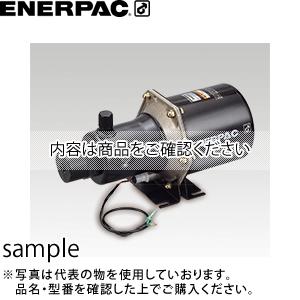 ENERPAC(エナパック) エアハイドロブースタ (バネ戻り 50倍) B-5003 [大型・重量物]