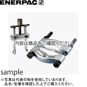 2019人気特価 ENERPAC(エナパック) ベアリングプーラー (490kN) (490kN) BHP-582 [大型・重量物] [大型 BHP-582・重量物], スイーツプレミアム:30c94649 --- supercanaltv.zonalivresh.dominiotemporario.com