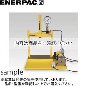 ENERPAC(エナパック) 2柱プレスセット45kN CPF5-PE300-N フレーム+電動油圧ポンプ+単動シリンダ [大型・重量物]