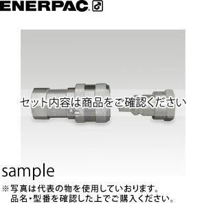 ENERPAC(エナパック) ワンタッチカプラセット (70MPa NPT3/8) CQ-1