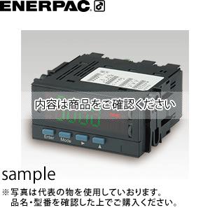 ENERPAC(エナパック) デジタル指示計 (電源DC12~48V) EDI62S-DC [大型・重量物]