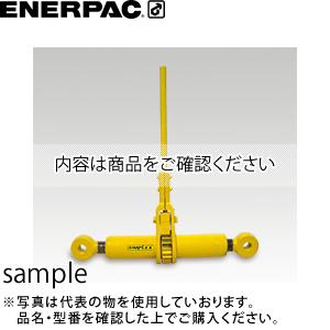 ENERPAC(エナパック) ラチェット引きジャッキ (178kN×ST356mm) ER10 [大型・重量物]