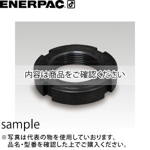 ENERPAC(エナパック) フランジナット (M80×2) FN-802
