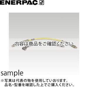 ENERPAC(エナパック) プラスチックホース (片側NPT1/4内径φ6mm×3m片側NPT3/8) HSM-3000-6