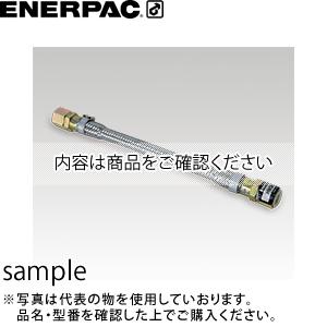 ENERPAC(エナパック) ワイヤブレードホース (内径φ6mm×0.3m両端G3/8) HW-300-6