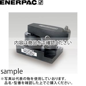 ENERPAC(エナパック) 単動ダイクランプシリンダ (35MPa 20kN×ST4.8mm) MDC-20J