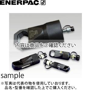 ENERPAC(エナパック) 油圧ナットカッター (六角対辺32~41mm) NC-3241 [大型・重量物]