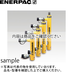 ENERPAC(エナパック) 複動シリンダ (106kN×ST250mm) NR-1250T